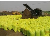 代加工生产生物有机肥