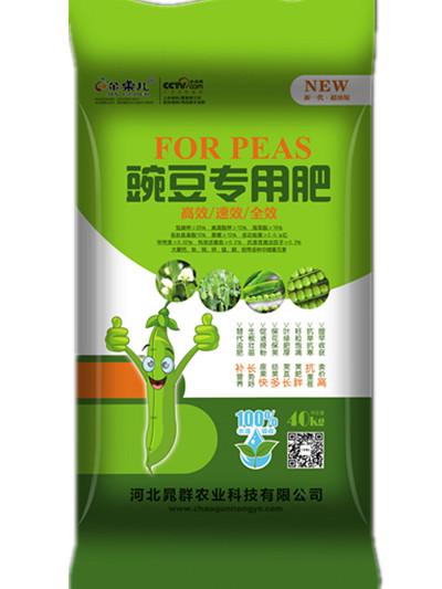 豌豆专用水溶肥特点