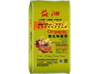 豆粕微生物菌肥
