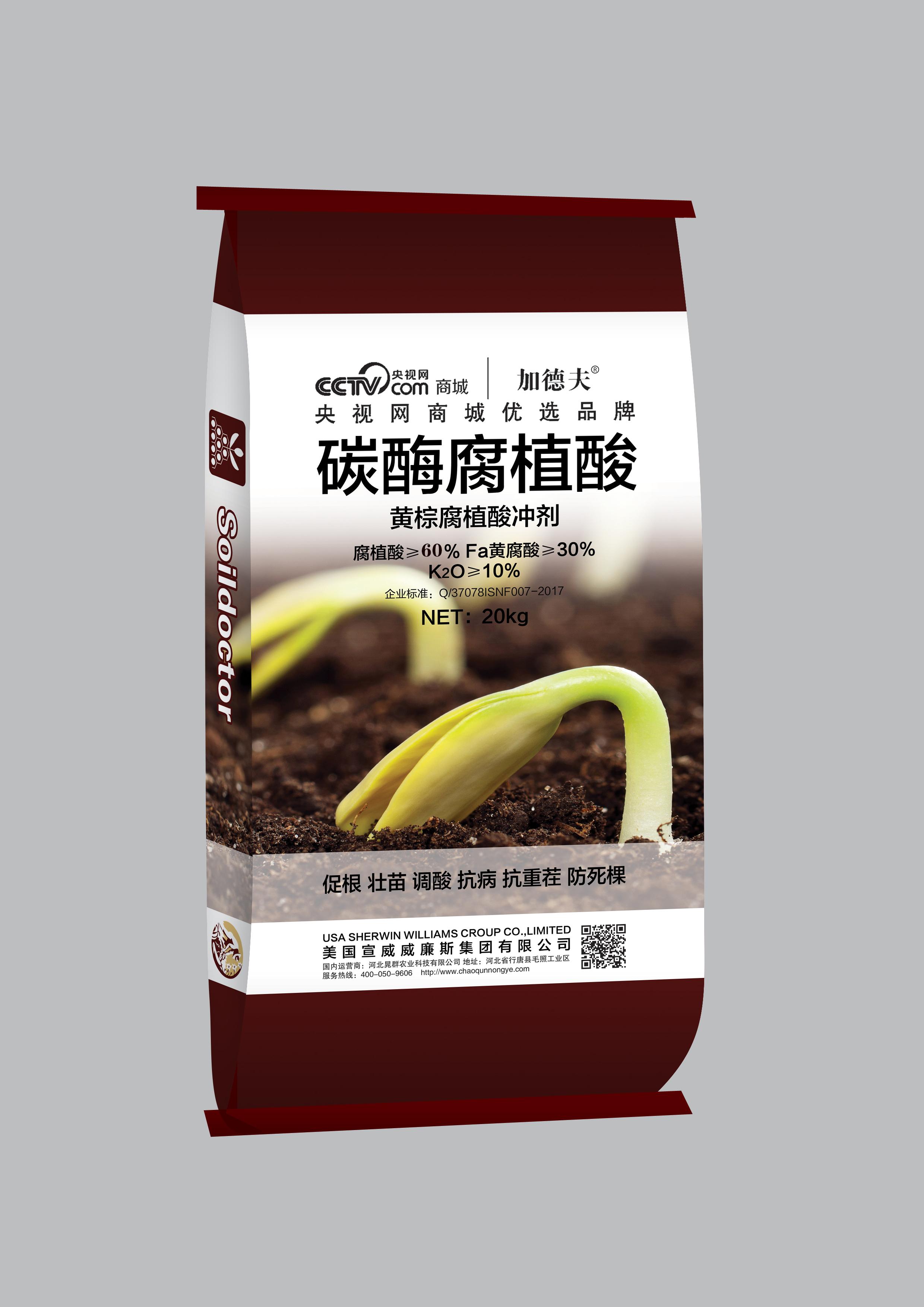 碳酶腐殖酸冲施肥