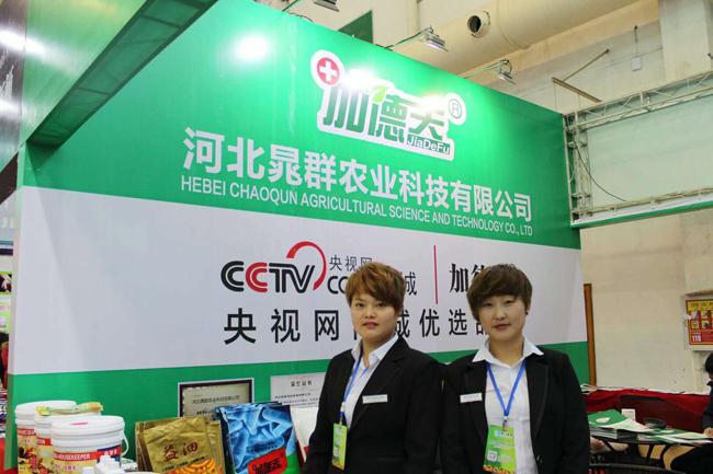 广西桂林万博彩票app下载安卓销售成功