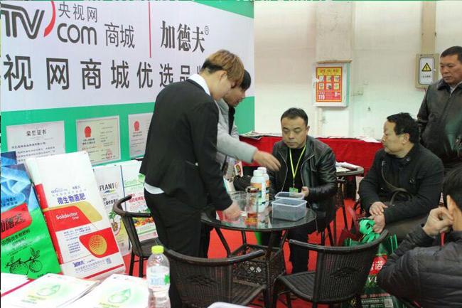 广西桂林万博彩票app下载安卓万博官方苹果版下载5